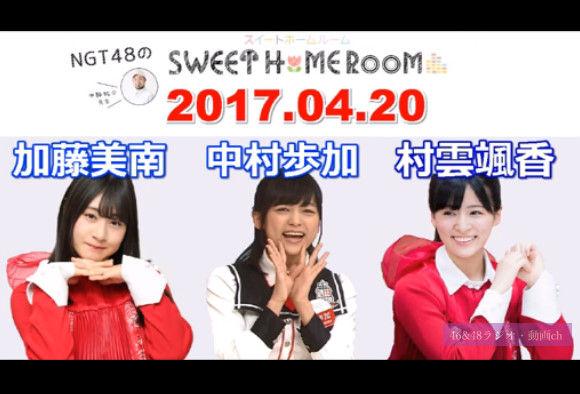 bandicam 2017-04-21 03-21-57-306