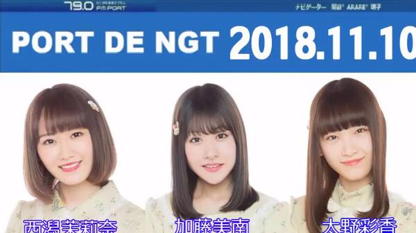 bandicam 2018-11-10 22-51-50-180