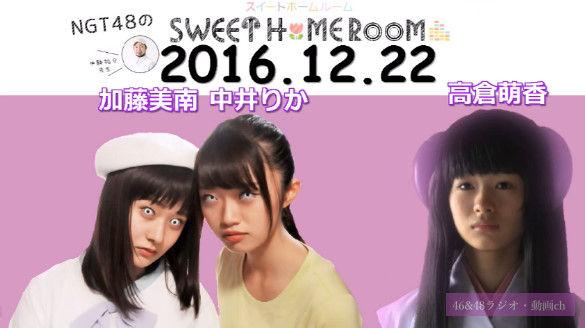 bandicam 2016-12-22 23-15-53-117