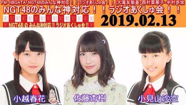 bandicam 2019-02-13 21-29-07-084
