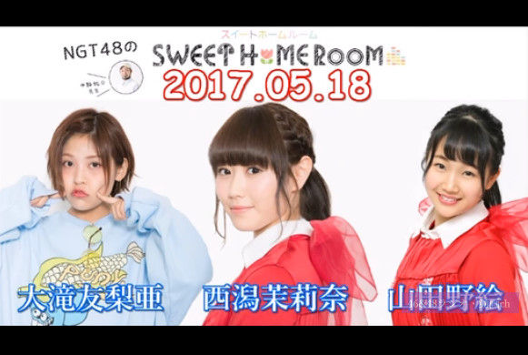 bandicam 2017-05-18 21-11-27-434