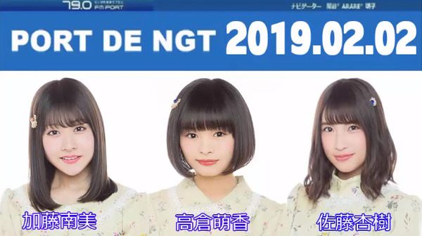 bandicam 2019-02-02 23-00-45-583