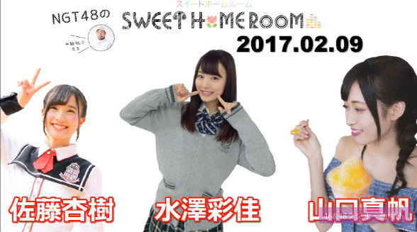 bandicam 2017-02-09 22-32-18-078