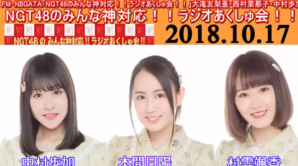 bandicam 2018-10-17 22-35-33-623