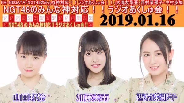 bandicam 2019-01-16 22-37-29-692