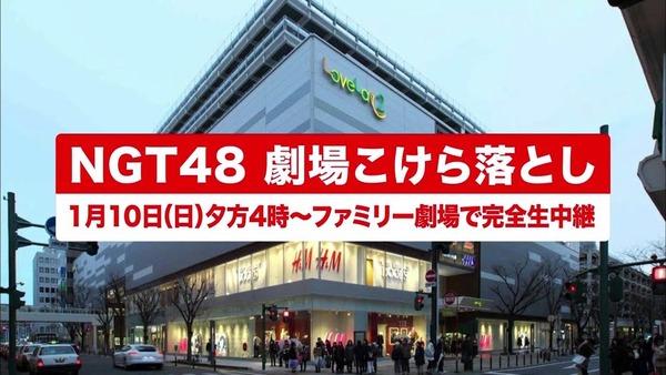 NGT48_7
