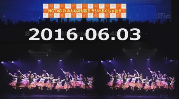 bandicam 2016-06-04 06-25-25-868