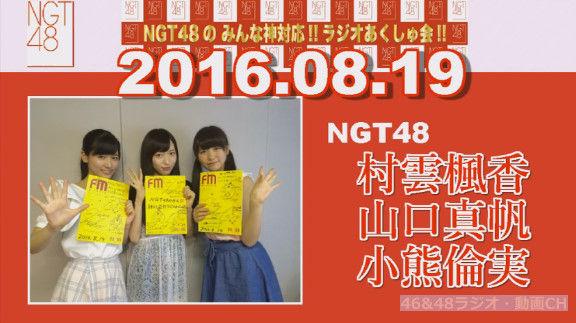bandicam 2016-08-19 21-23-27-503