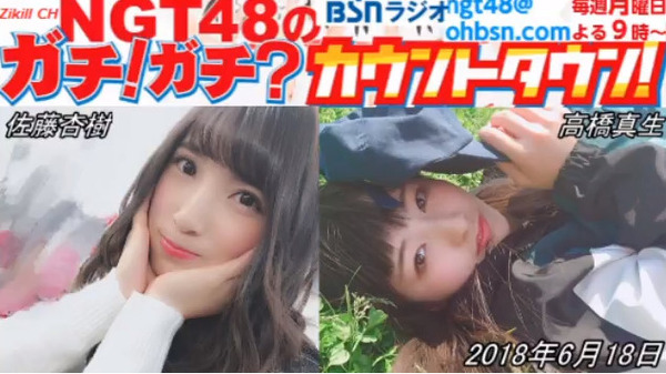 bandicam 2018-06-18 22-39-36-288