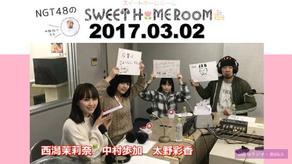 bandicam 2017-03-02 23-37-52-545