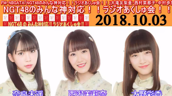 bandicam 2018-10-03 21-29-28-774