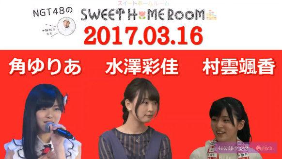 bandicam 2017-03-17 04-48-02-580