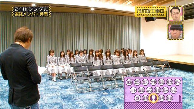 【画像】 乃木坂46の新センターがそこら辺にいるイモっぽい一般人だと話題wwwwwwwww
