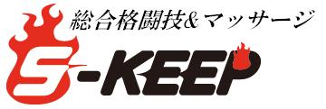 s-keep_rogo5