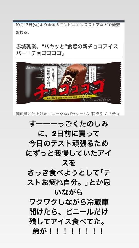 西川怜「【急募】弟の懲らしめ方」