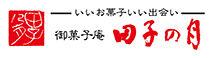 sponsor_tagonotsuki