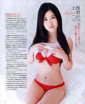 NMB 上西恵 Fカップおっぱい1234 (32)