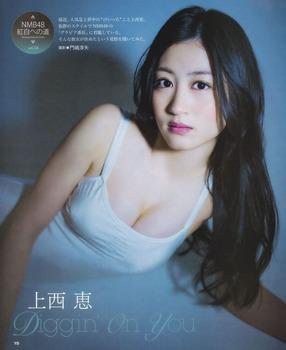 NMB 上西恵 Fカップおっぱい1234 (28)