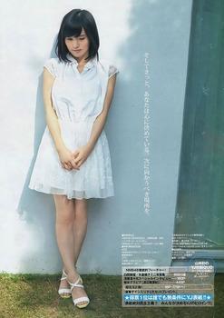 NMB 山本彩 デカ尻エロ画像 (41)