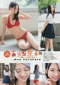 SKE48 古畑奈和 水着画像 (4)