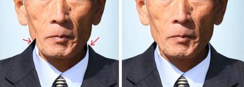 photoshopで遺影首回りの修正