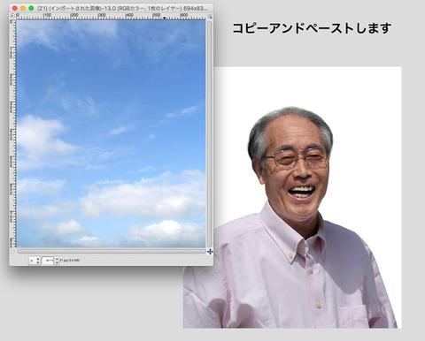 GIMPで遺影を作る12