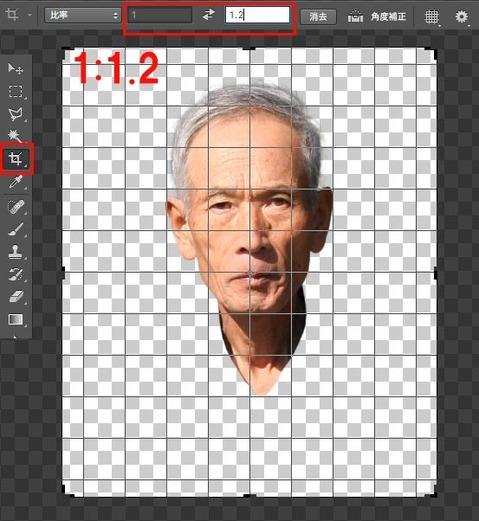 photoshopで遺影四つ切りの比率で切り抜きツール