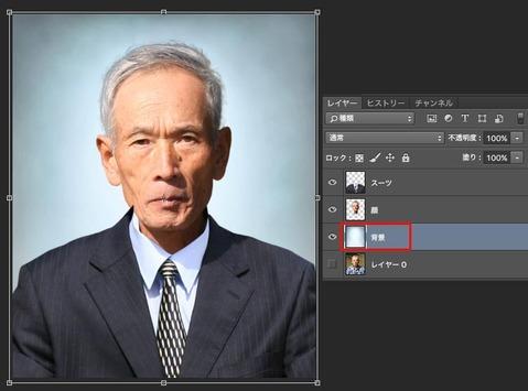 遺影作成レイヤーの順番