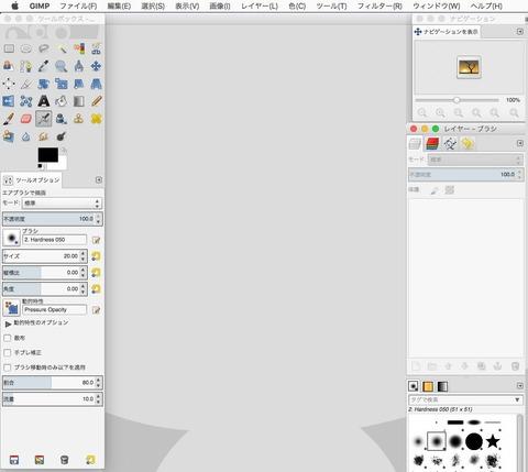 GIMPインストールのやり方100