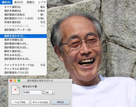 GIMPで遺影を作る02-