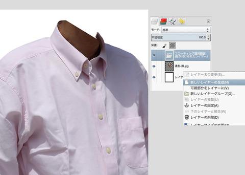 GIMPで遺影洋服合成