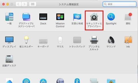 GIMPインストールのやり方05