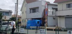 沼津市大岡駅周辺のスナックで殺人未遂事件、犯人は逃走中