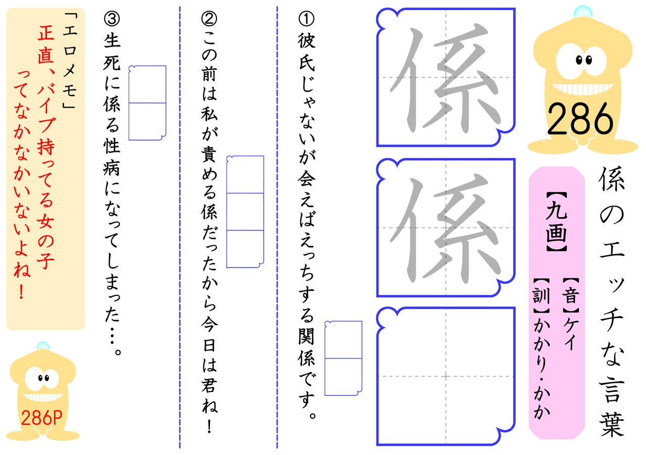 1_h_ichi