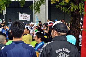 リレーマラソン大衆
