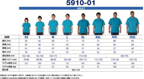 5910_size_ol