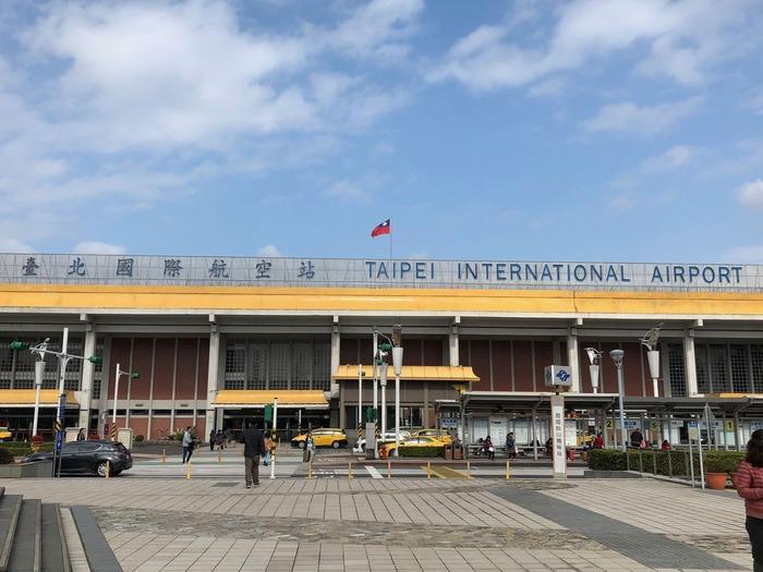 台湾旅行記・台北松山空港