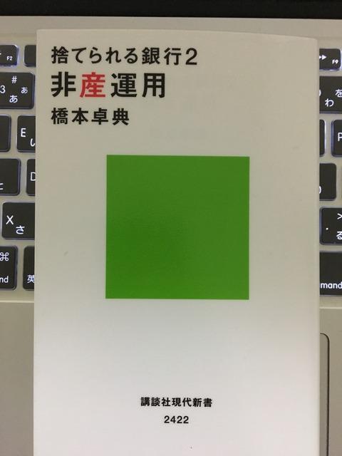 Book_Bank