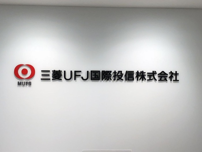 三菱UFJ国際投信第2回ブロガー・ミーティング