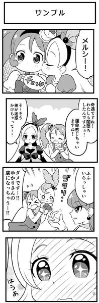 yokoku144