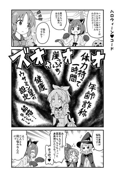 deremasu46