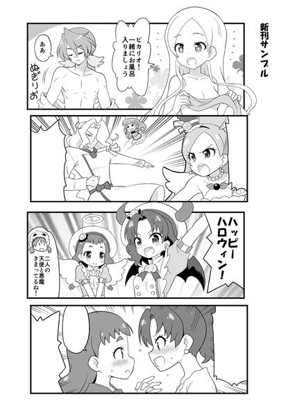 yokoku145