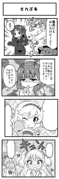 yokoku143