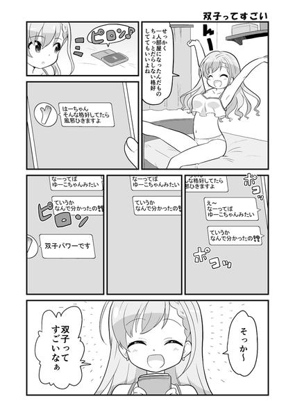 deremasu84