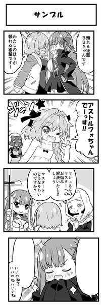 yokoku142