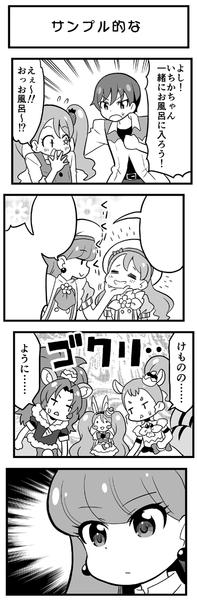yokoku141