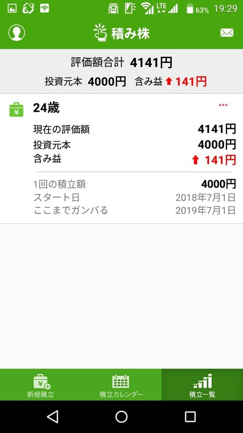70389D4A-9E8C-4586-9015-D8A3756CBDEE