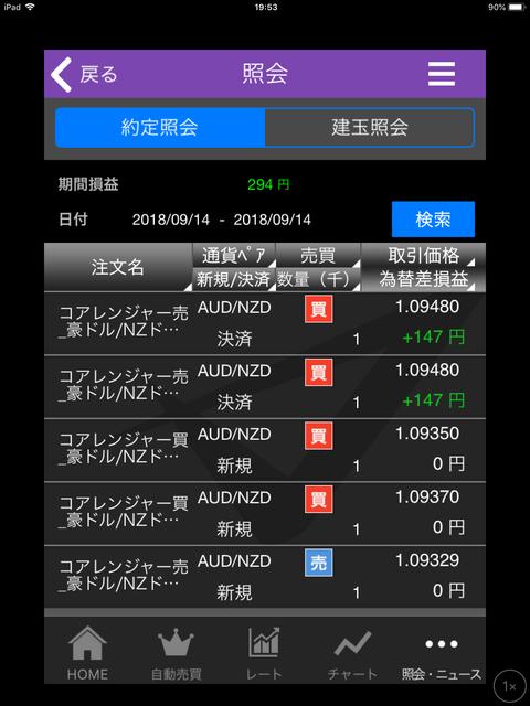 8AF3571D-8AF2-47A1-92B3-B73AB69D005B