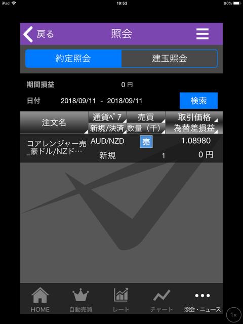 9E0D48F3-2C96-47A0-9D0A-77FD0D3A7FF9