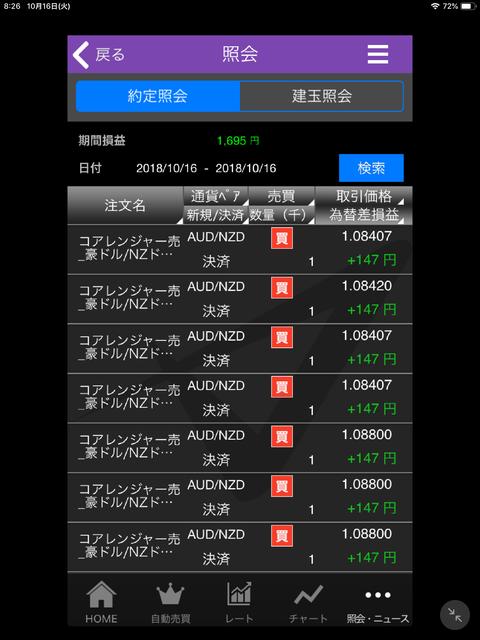 29A8A2EF-6479-4AFC-B64B-81DE8C24445C